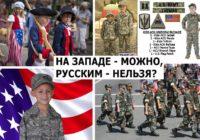 Юрий Афонин о нападках либералов на День Победы