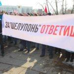 Кремль припомнил губернаторам «пенсионные» и «мусорные» протесты