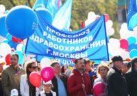 Профсоюзы на Первомай слили пенсионную реформу единороссам