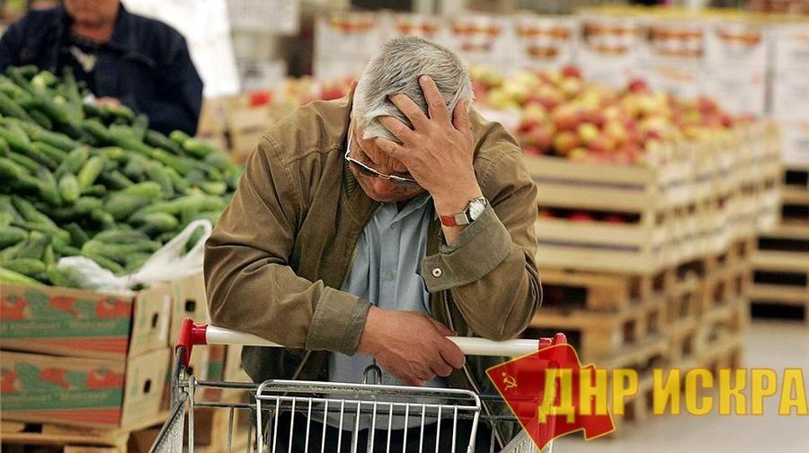 Юрий Афонин: Россияне не верят в экономический рост