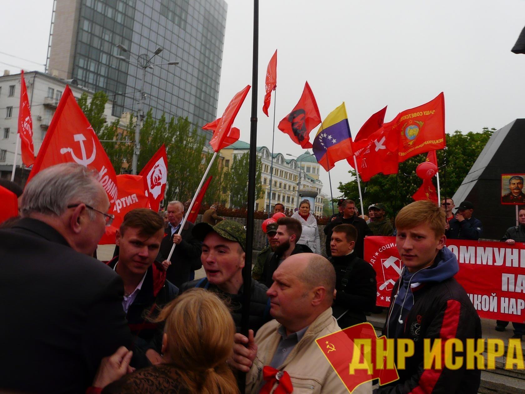Пролетарская горечь