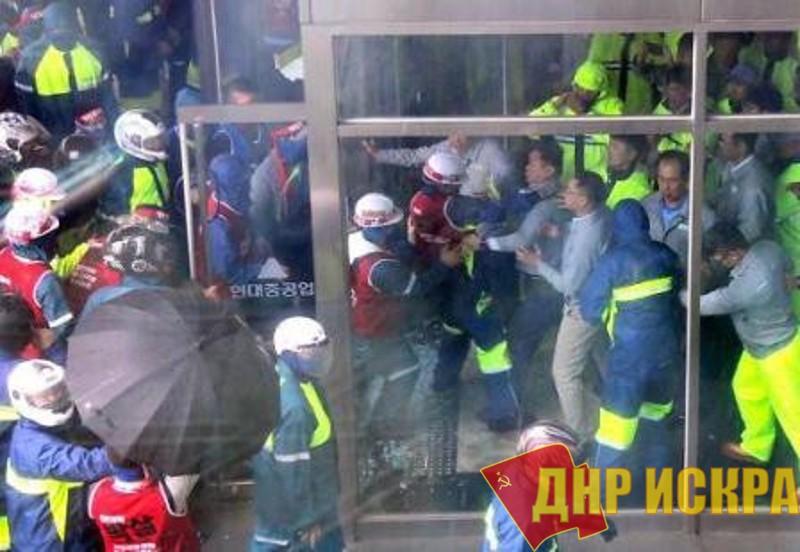 Борьба трудящихся и монополий. Рабочие Hyndai выступают против укрупнения финансовых корпораций