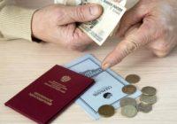 Деньги умерших пенсионеров прикарманят НПФ