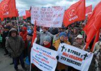 На акции протеста готовы выйти четверть россиян