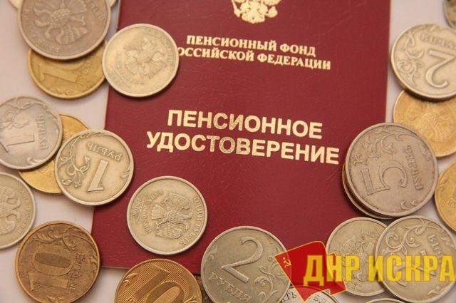 Россияне не готовы к дополнительным накоплениям