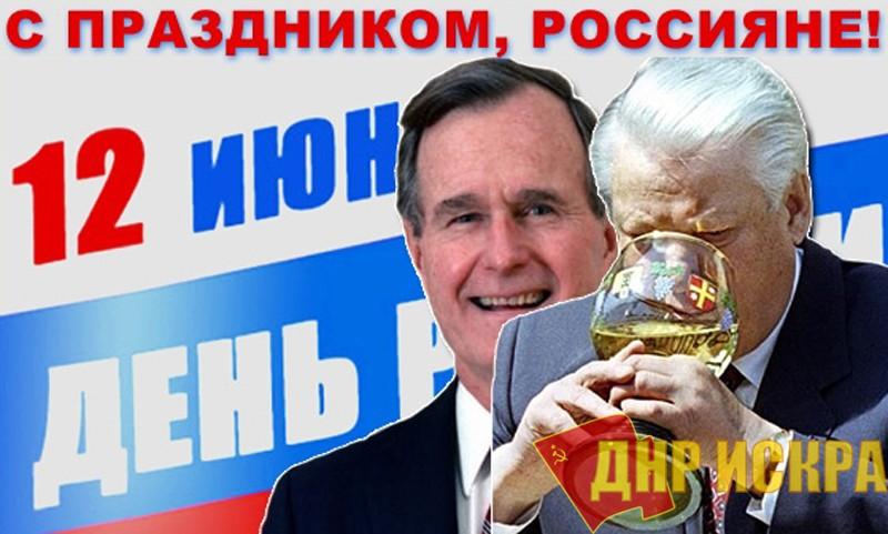 Смертельный удар по Советскому Союзу