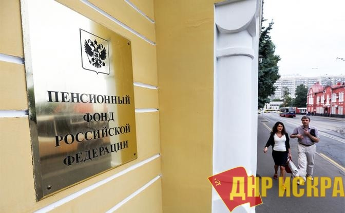 """Кремль придумал, как """"слить"""" пенсионную реформу перед выборами"""