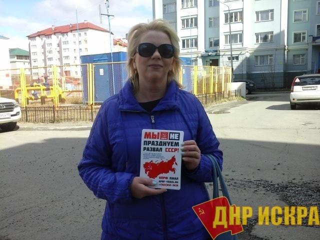 Ямало-Ненецкий автономный округ. Мы не празднуем развал СССР!