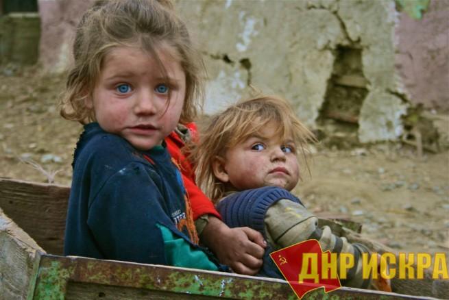 Больше 50% российских нищих - семьи с детьми