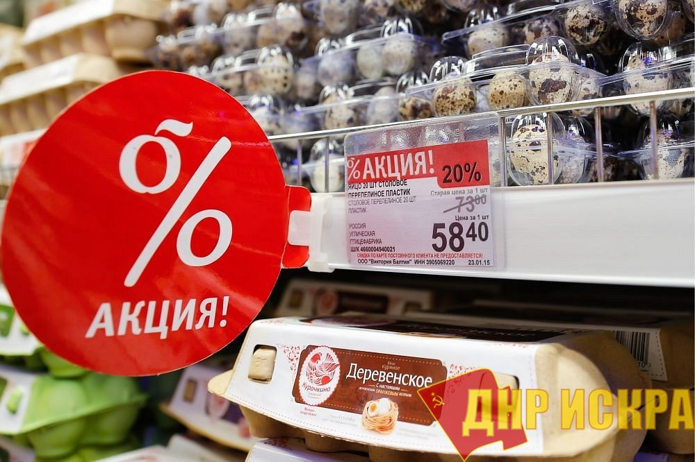 Покупки «по акции» на пике популярности. Статистика по товарам подтверждает данные о падении уровня жизни россиян