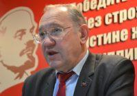 Коммунисты в ДНР