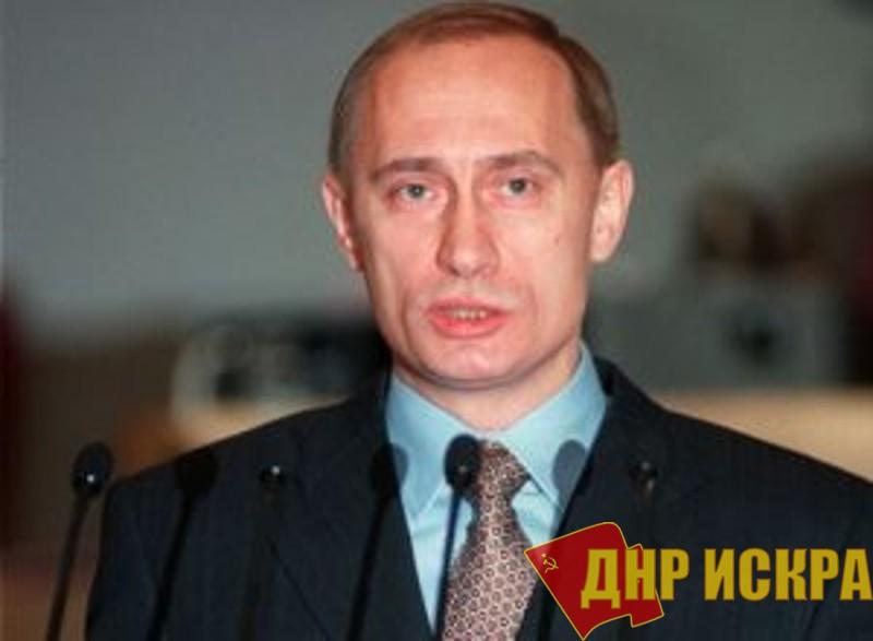"""Ловкость рук и никакого обмана. Рейтинг Путина """"вырос"""""""