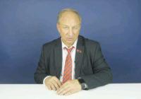Прямая линия - 2019: у КПРФ есть 5 вопросов к Путину