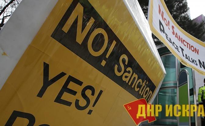 Минфин РФ: Лишь миллиардные долги Москвы спасают нас от новых санкций США