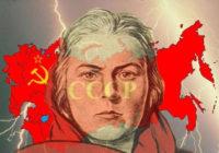 Как убивали великую державу