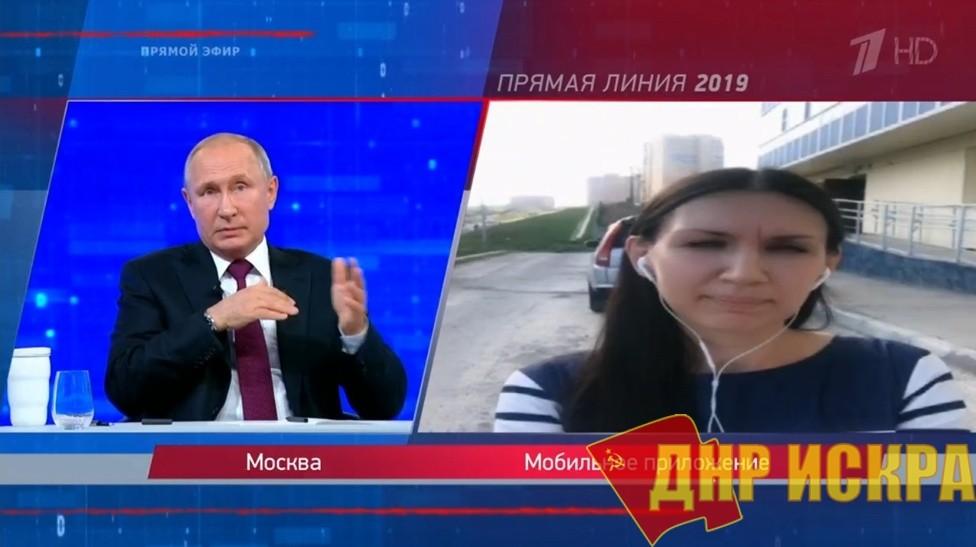 6 тыс. лайков и 84 тыс. дизлайков Путина