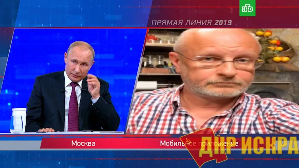 Прямая линия с Владимиром Путиным: левый взгляд