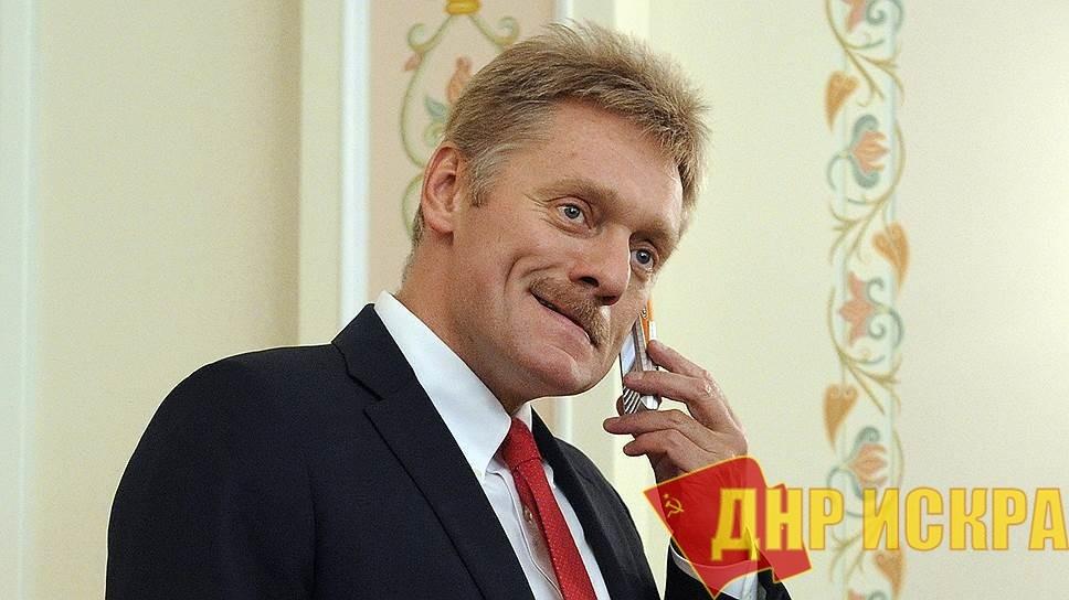В Кремле прокомментировали результаты прямой линии