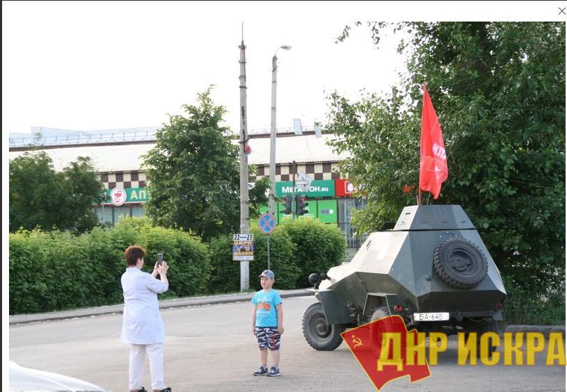 Автопробег КПРФ-2019: Коммунисты проехали на броневике по Новосибирской области