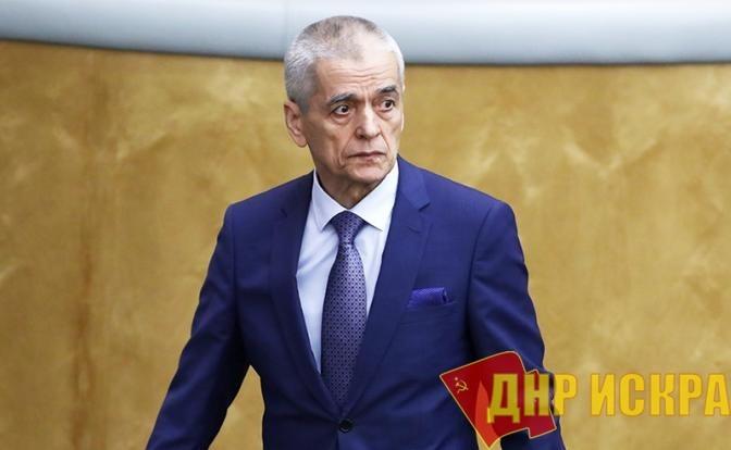 Онищенко из «Единой России» посоветовал предпенсионерам чуток поголодать