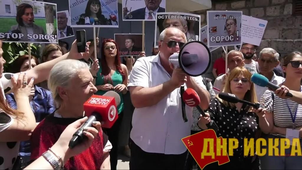 Коммунисты Армении сказали «Нет» Соросу на встали защиту армяно-росийских отношений