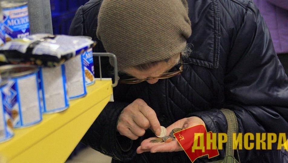 В России растет число пожилых людей, не имеющих пенсии