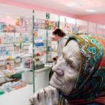 Отказ от лечения как способ дожить до зарплаты. Россияне начали массово экономить на лекарствах