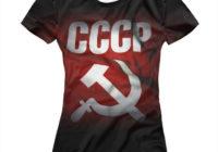 Основная проблема коммунистических движений в том, что ни по духу, ни по сути они не являются в настоящее время коммунистическими