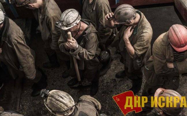 Хватит просить у буржуя подачку. Кемеровским шахтерам задерживают зарплату
