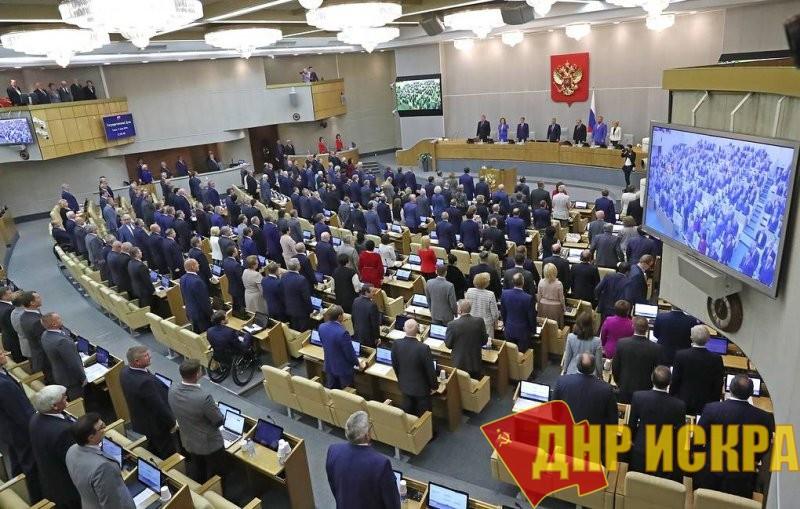 Почему депутаты от КПРФ почтили память Николая II? КПРФ всего лишь реализует свою программу