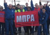 В Казани может начаться крупная забастовка