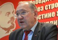 Коммунистов не запугать террором!