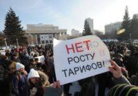 «Красный» мэр разводит руками. В Новосибирске подняли тарифы на тепло выше планируемого
