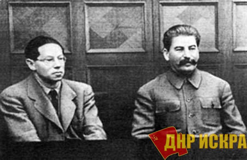 """И.В. Сталин """"Между социализмом и демократией есть разница"""""""