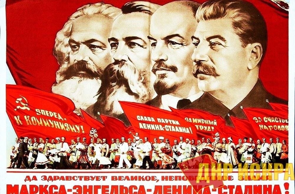 Учение Маркса всесильно, потому что оно верно