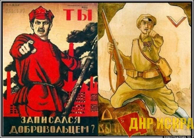 Кто же были патриотами - красные или белые?