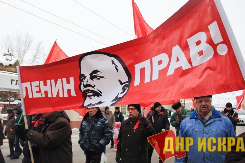 Русская смута: выход есть всегда. Переход к социализму - путь к преодолению тяжелого положения России