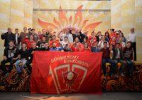 Под Новосибирском открылся слет комсомольцев Сибири «Торнадо-2019»