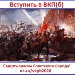 В обществе нарастает борьба между Советами и антисоветчиками