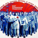 К дискуссии о термине «Обновленный социализм»