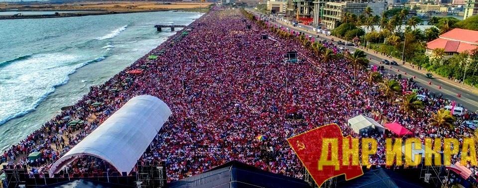 Митинг коммунистов в преддверии выборов