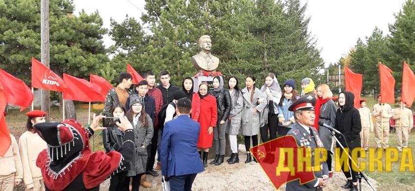 Республика Якутия. В Вилюйске открыли памятник И.В. Сталину