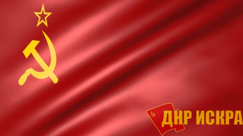 Лед тронулся, товарищи! Заседание идеологической комиссии Московского городского комитета КПРФ 18 сентября 2019 года