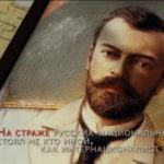Видео. Россия, которую мы... Без согласия и примирения. Тюменская киностудия «Думай сам»