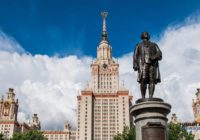 В поисках дна: будни высшего образования в России. Рассказывает преподаватель