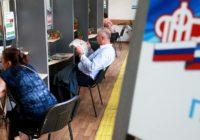 Пенсионная реформа: Куда идут деньги умерших пенсионеров