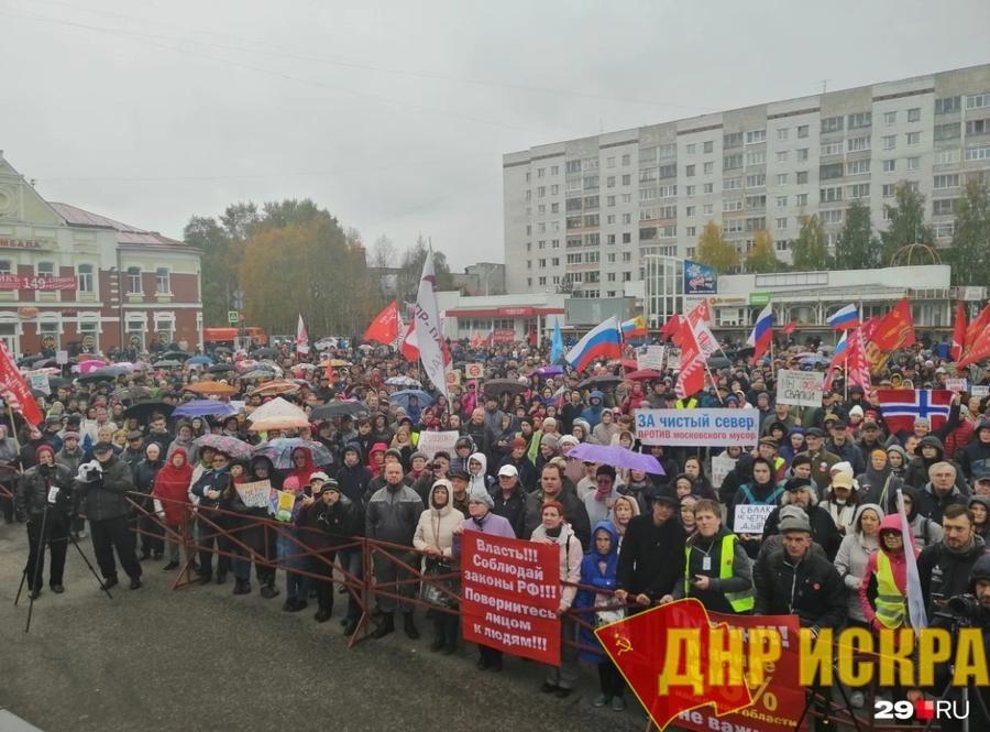 В Архангельске и Северодвинске на митинги против свалки на Шиесе пришли несколько тысяч человек