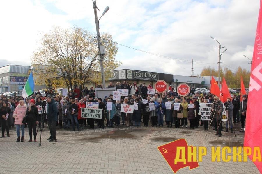 Республика Коми: Жители Ухты выступили против «шиесизации» российского Севера