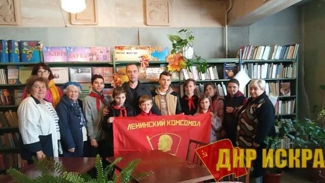 В Петровском районе Донецка будет создана комсомольская организация