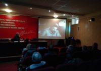 В Донецке стартовали «Сталинские чтения — 2019»